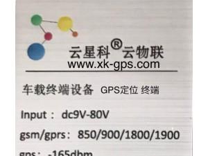 苏州GPS 苏州安装GPS定位 公司车辆GPS定位