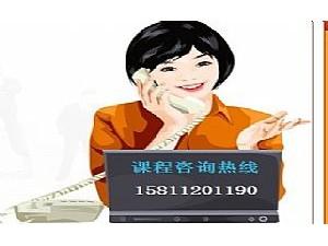 2019年广东省全国物业项目经理在线培训班招生