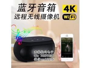 防盗4K红外夜视WIFI无孔设计K7蓝牙音箱摄像机