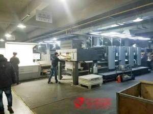 厂家直接一切印刷品及易拉宝展览展示舞台搭建海淀永丰附近