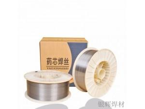 YD58耐磨药芯焊丝  耐磨堆焊焊丝硬度65