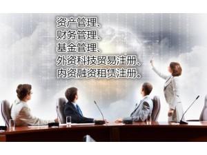 普通人可以申请粤港两地车牌吗怎么申请容易
