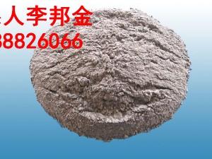杭州耐火泥