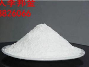杭州重晶石粉
