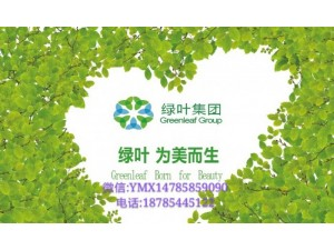 贵州贵阳的苏州绿叶专卖店规模大不大店里有绿叶诺噬安瓶吗