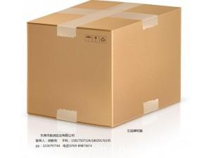 虎门定做环保纸箱淘宝箱飞机盒