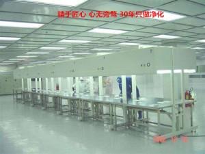 河南电子净化工程厂家 海博尔专业可信