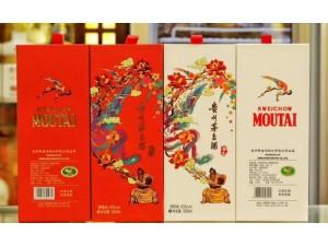 中国人喜欢喝茅台酒的原因
