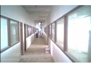 上海浦东新区家庭旧房翻新、办公室粉刷、写字楼墙面改色