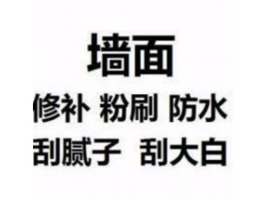 上海普陀区专业办公室装修 店铺装修 写字楼改装翻新