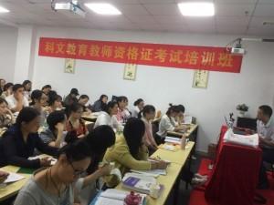 2019年教师资格证考试需要什么条件,深圳教师资格证报名