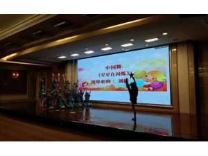 三水婧姿舞蹈中心 少儿零基础学习拉丁舞中国舞