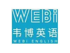 上海嘉定区商务英语培训班