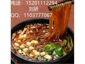 沙县小吃加盟总部
