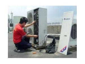 格力空调服务 福州格力中央空调维修清洗加氨服务中心