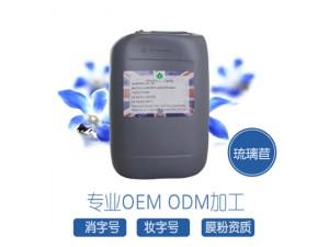 精油代加工厂家-精油贴牌批发OEM