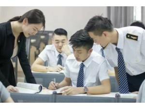 天津天狮学院和廊坊华航航空评价如何