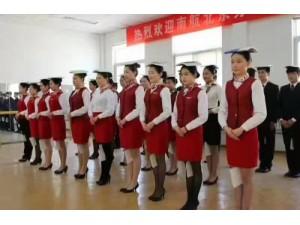天津天狮学院航空专业招情况