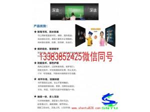 深途SNTU互动智慧纳米黑板智慧教室教学软件首选产品服务好