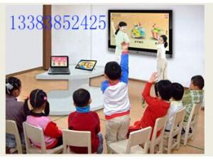 深途55寸65寸幼儿园幼教触摸教学一体机民办幼儿园首选品牌