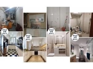 新房家装配家具999元/㎡老房厨卫翻新按间包配厨洁具