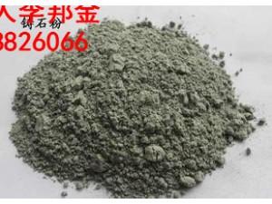 杭州铸石粉
