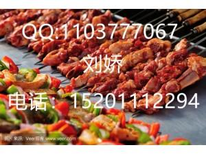 木屋烧烤加盟总部北京