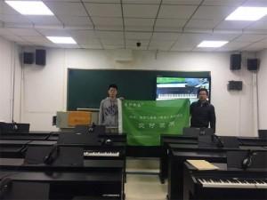 中小学数码钢琴教学控制系统教学软件