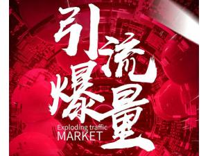 选择杭州微商代运营公司最重要的是什么