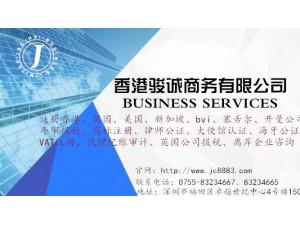 2019年报税季,香港企业报税风向标