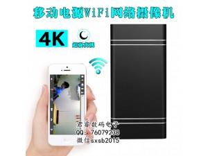 4K夜视防盗Y1充电宝摄像机wm6充电宝摄像机哪款带广角