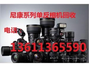 北京二手摄像机回收 北京回收单反相机佳能相机回收