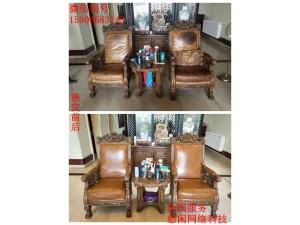 武汉沙发换皮 沙发掉皮 维修沙发 翻新沙发 椅子包皮