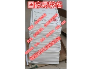 北京知冠知识产权有限公司