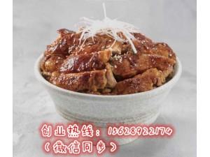 日式烧肉饭加盟,兀岛烧肉饭加盟费大概多少钱