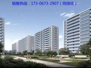 嘉兴南湖绿城留香园——欢迎您——官方网站