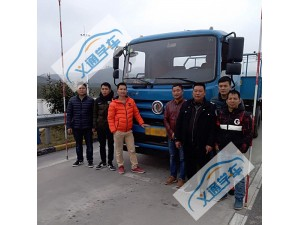 惠州市内哪里可以考牵引车拖头车驾照b2增驾a2