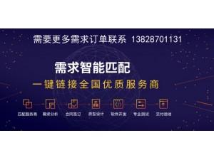 深圳优质的项目接单渠道平台有哪些