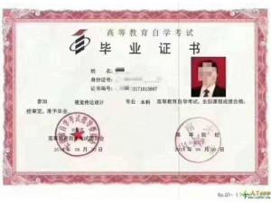 云南大学自考本科视觉传达设计1.5年毕业