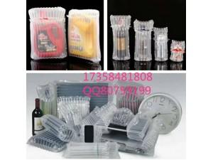 重庆厂家专业生产气柱袋缓冲气柱袋、充气物流装箱必备
