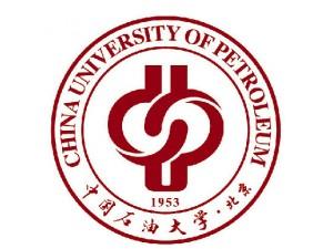 中国石油大学网教高起专专升本学信网可查