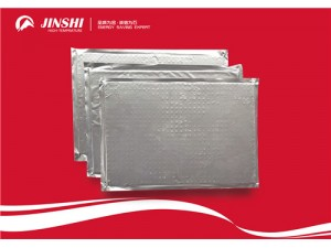 加氢炉专用新保温材料纳米隔热板施工设计