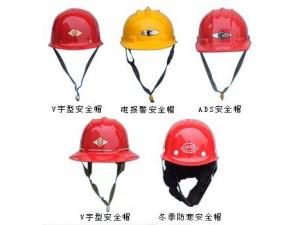 大量供应玻璃钢安全帽河北厂家直销