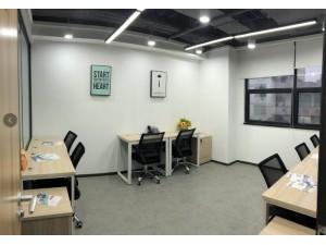 龙岗中心城地铁口,10至100平精装修办公室出租