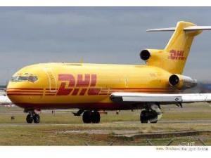 东莞市DHL快递代理