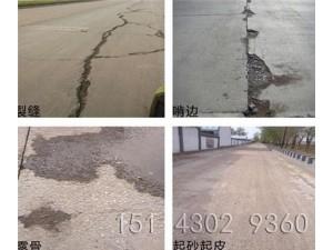 長春砂漿廠家白城水泥道路修補砂漿聚合物加固砂漿