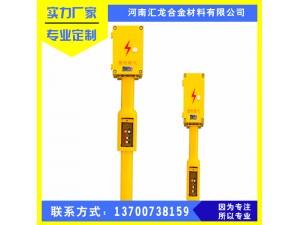 汇龙生产1-2米不锈钢测试桩玻璃钢测试桩 管道阴极保护测试桩