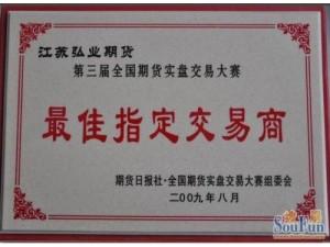 新华国际期货信管家银联线上诚招代理商欢迎咨询!