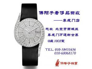 北京手表回收一般几折