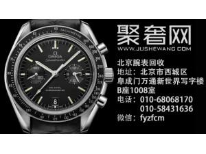 万国名表回收二手万国手表回收
